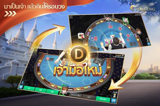 u0e1bu0e4au0e2du0e01u0e40u0e14u0e49u0e07 3D Zingplay - u0e40u0e01u0e21u0e44u0e1eu0e48u0e1fu0e23u0e35u0e0au0e34u0e1bu0e1fu0e23u0e35u0e40u0e25u0e48u0e19u0e07u0e48u0e32u0e22 4.4 screenshots 4