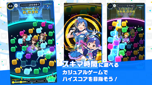 アイドルマスター ポップリンクス apktreat screenshots 2