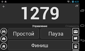 Taximeter for all