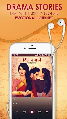Pocket FM - Stories, Audio Books & Podcastsのおすすめ画像3