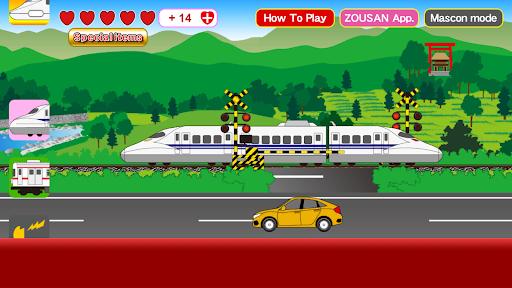 TrainClangClang  screenshots 9