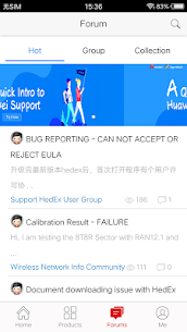 Huawei Technical Support Apk Download New 2021 3
