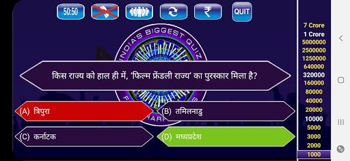 GK Quiz 2020 in Hindi apkmr screenshots 5