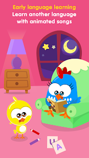 Lottie Dottie Chicken Screenshot