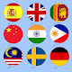 best2017translatorapps.all.language.translator.free