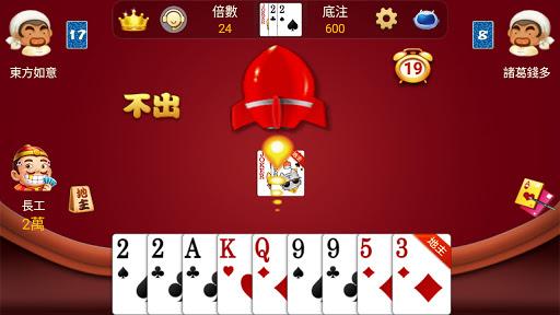 u9b25u5730u4e3b u9999u6e2fu9b25u5730u4e3b 10.6 screenshots 1