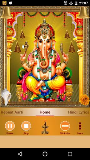 ganesh ganpati aarti: sukh karta dukh harta screenshot 1