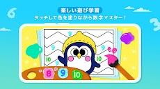 PINKFONG!123数字あそびのおすすめ画像4