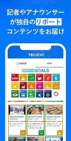 TBSニュース- テレビ動画で見られる無料ニュースアプリのおすすめ画像3