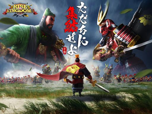 Rise of Kingdoms u2015u4e07u56fdu899au9192u2015 1.0.44.16 screenshots 18