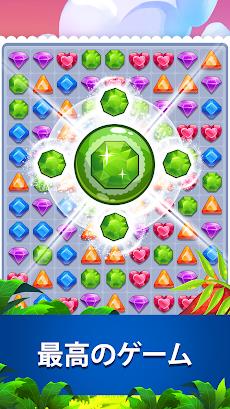 Addictive Gem Match 3 新しいゲーム! 友だちに挑戦 2021 最人気のおすすめ画像4