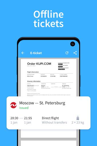 Kupi.com u2014 cheap tickets online android2mod screenshots 3