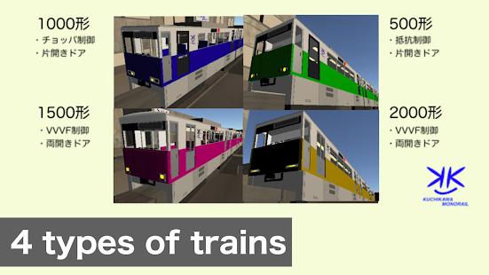 Monorail Train Crew Simulator 6.18 Pc-softi 8