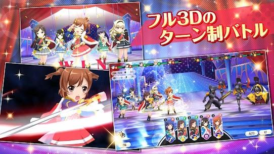 少女 歌劇 レヴュースタァライト -Re LIVE- 2