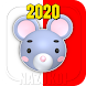 脱出ゲーム マウスルーム2020 - Androidアプリ
