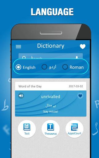 English to Urdu Dictionary 5.0 Screenshots 3