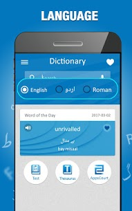 English to Urdu Dictionary 3
