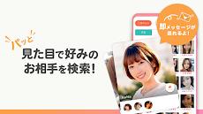 PCMAX 恋活・婚活・出会い応援デーティングアプリのおすすめ画像2