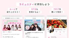 ST channel-恋愛、流行のオシャレ、ファッションなどの10代女子高生向けのトレンド情報掲載のおすすめ画像4