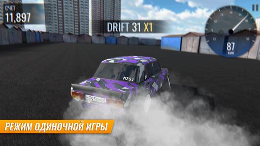 Russian Car Drift 1.8.14 screenshots 10