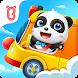 パンダの幼稚園バス-BabyBus 子ども・幼児向け