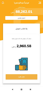 Tamam Financial Services - All for financing