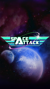 Space Attack - Space Shooter 2.3 screenshots 1