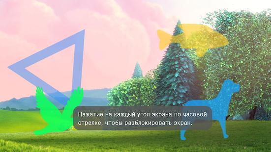 Скриншот №3 к MX Player