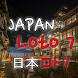 希望のロト7 - あなたの人生を変えています , JAPAN LOTO