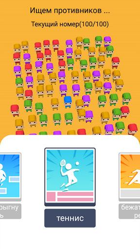 Бегать слова - бесплатная игра с набором текста 1.251 screenshots 3