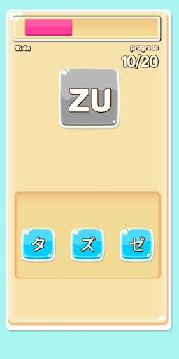 Hirakana - Hiragana, Katakana & Kanji modavailable screenshots 12