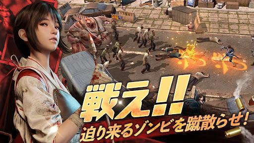 ステート・オブ・サバイバル  screenshots 1