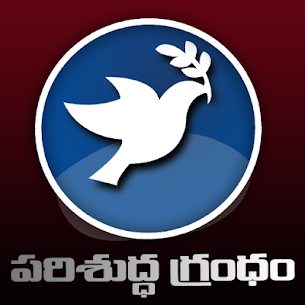 Telugu Audio Bible  For Your Pc | How To Download (Windows 7/8/10 & Mac) 1