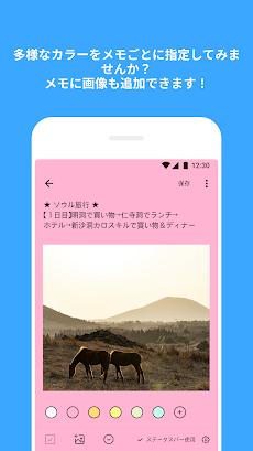 Memo Widget  (メモ、やることリスト)のおすすめ画像5