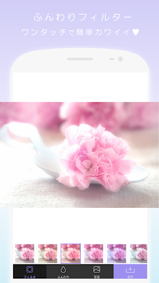 写真ふんわり Soft Photo Fluffyのおすすめ画像3