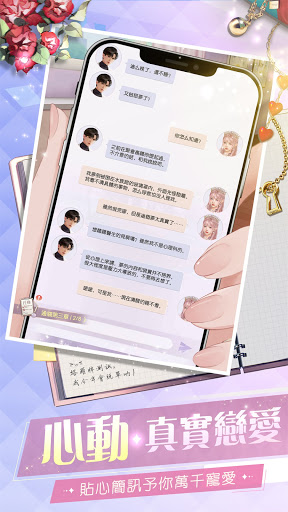 u514bu62c9u6200u7fd2u751f  screenshots 10