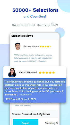 Exam Preparation App: Free Live Class | Mock Tests android2mod screenshots 6