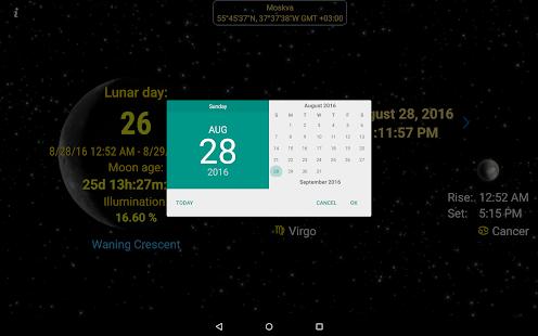 Moon Calendar 3.0 Screenshots 17