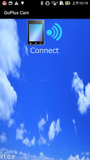 GoPlus Cam  screenshots 1