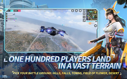 Cyber Hunter 0.100.415 Screenshots 15