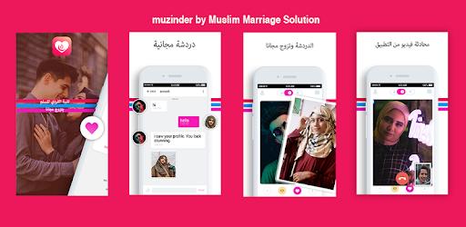 تعارف وزواج video قناة all أفضل موقع
