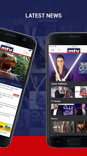 mtv Al Lubnaniya 3.7.8 Screenshots 2