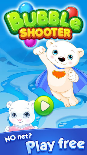 Bubble Bear 1.9.0 screenshots 2