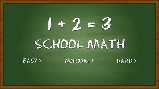 school math screenshot 2