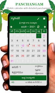 Telugu Calendar 2021  For Pc In 2021 – Windows 7, 8, 10 And Mac 1