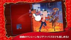 ディズニー マジカルえほんワールド 読み聞かせ&英語学習&パズルのおすすめ画像4