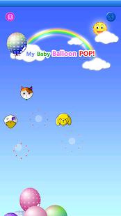 My baby Game (Balloon POP!) 2.131.0 Screenshots 4