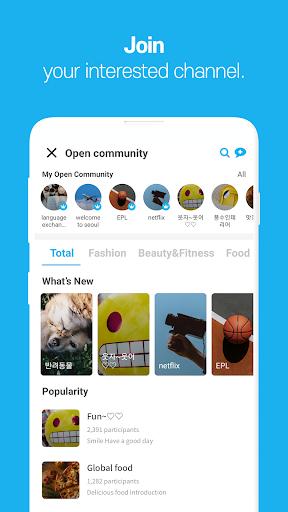 Comma Talk - Translation Community Messenger apktram screenshots 3