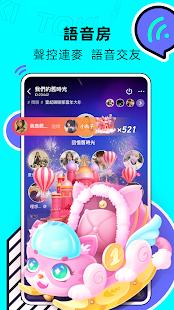 toki - u4f60u756bu6211u731cu8a9eu97f3u804au5929 3.0.0 Screenshots 3