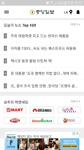 The Korea Daily (News For Pc (Download On Windows 7/8/10/ And Mac) 2